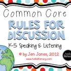 Common Core Rules for Discussion {Speak Up!} Speaking &amp; Li