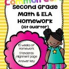 Common Core Second Grade Language Arts and Math Homework-1