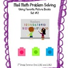 Common Core Story Problems for First Grade: Mail Math Time Part 2