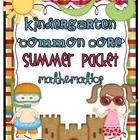 Common Core Summer Math Review/Homework Packet {Kindergarten}