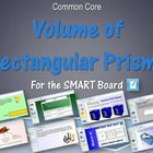 Common Core Volume of Rectangular Prisms for the SMART Board