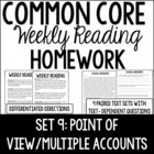 Common Core Weekly Reading Homework {Set 9: Point of View
