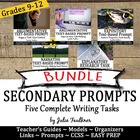 Common Core Writing Bundle ~ Argumentative, Narrative, & E