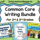 Common Core Writing ~ Grades 2 & 3 {Opinion, Narrative, &