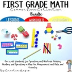 Common Core Collection Math for 1st Grade BUNDLE