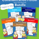 Communication Folder & Homework Bundle Packet