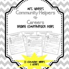 Community Helpers &amp; Careers Reading Comprehension Pages