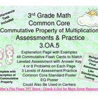 Commutative Property of Multiplication - 3.OA.5 - Common C