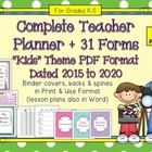 Complete Grade Book Cute Kids 17 Forms Lesson Planning Bin