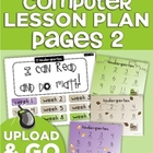 Computer Lab Lesson Plan Pages Bundle (2nd Quarter)