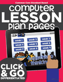Computer Lab Lesson Plans Bundle (Sets 1-4)