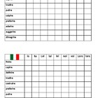 Connect 4 IRE (-isc) verbs in Italian