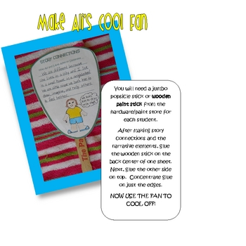 Cool Ali Activities and Printables for Harcourt