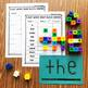 Counting Snap Cubes - Pre-Primer Sight Words {Simply Kinder}