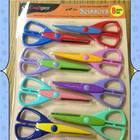 Craft/Scrapbook Scissors - 8 PACK