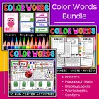 Crazy Color Words Mega Pack {Bundled}