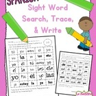 Sight Word Hunt: Cual Palabra Es? (Spanish)