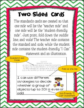 "Customized 3rd Grade Common Core Standards Posters- ""Kid F"