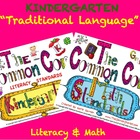 """Cutest-EVER!"" K / KINDERGARTEN Common Core Posters for Li"