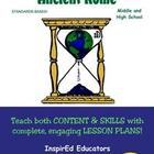 D4105 Ancient Rome COMPLETE EBOOK UNIT!