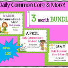 DAILY COMMON CORE & MORE - March-April-May BUNDLE {2nd Grade}