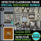 DETECTIVE / MYSTERY CLASSROOM THEME SET