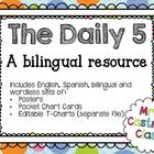 Daily 5 - Posters and Pocket Chart Set - Bilingual