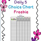 Daily Five Choice Chart