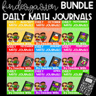 Daily Math Journals The Complete Set
