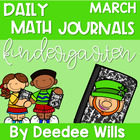 Daily Math Journals for March-CCSS aligned