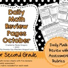 Daily Math Review Pages for October