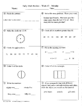 Daily Math Review and Quizzes - 2nd Grade - 1st Quarter