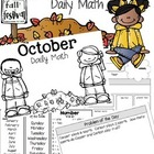Daily Math Booklet {October}
