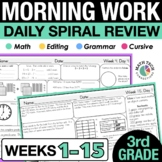Daily Math and Grammar Morning Work Third Grade - BUNDLE 1