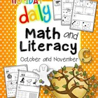 Daily Math and Literacy Fall {October and November} Common Core