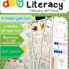 Daily Math and Literacy Winter {February and March} Common Core