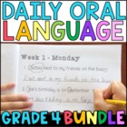 Daily Oral Language (DOL) BUNDLE: Aligned to 4th Grade CCSS