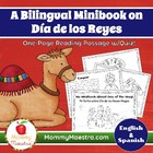 Day of the Magi Bilingual Minibook