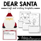 Dear Santa- Craft and Writing Templates