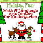 December Common Core Math and Language Art Centers for Kin