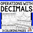 Decimal Operations Coloring Pages