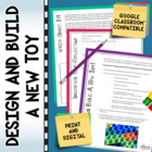 Design a New Toy with Legos (Common Core Aligned)