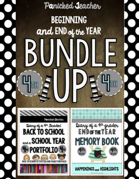 Diary of a 4th Grade End of the Year and Back to School Bundle