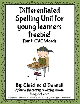 Differentiated Spelling Freebie!