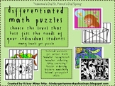 Differentiated Spring Math Puzzle Set