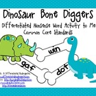 Diggin' Up Nonsense Bones-2 Differentiated Activities for