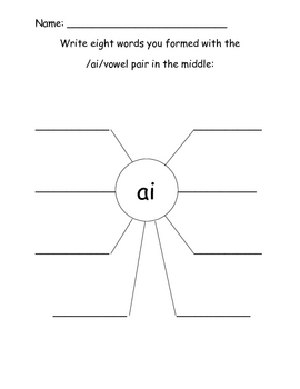 Digraph ai word sort & worksheet