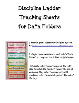 Discipline Tracking Sheets for Data Folders