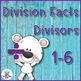 Division Basic Facts 1&#039;s Practice Sheet