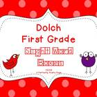 Dolch First Grade Sight Word Boxes